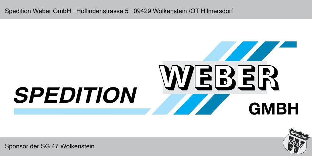 sponsoren sgw15