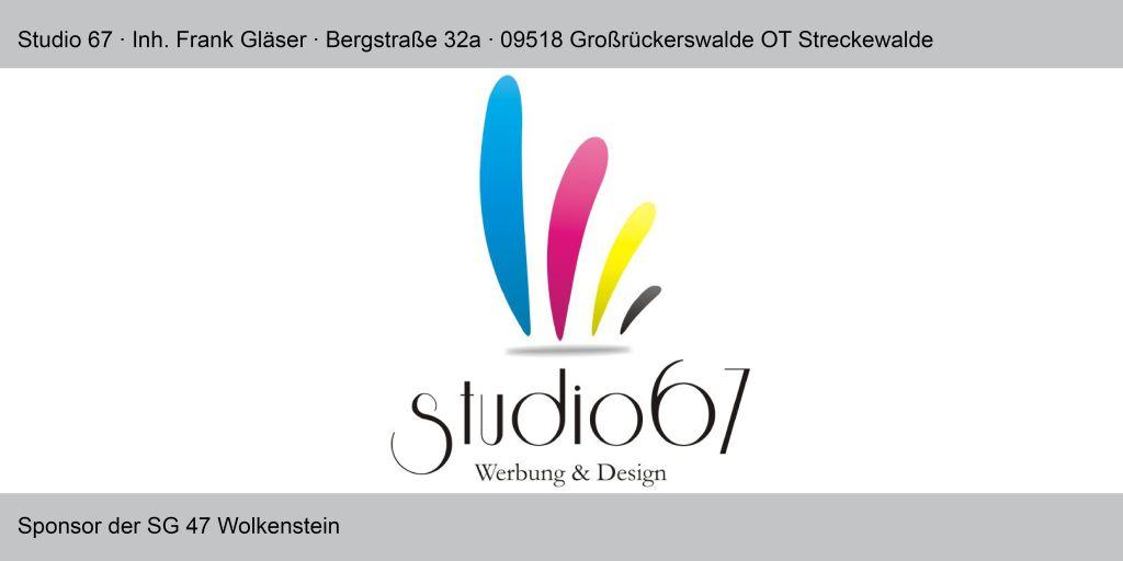 sponsoren sgw19